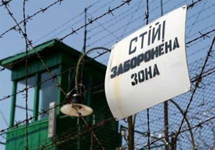 Эксперты считают, что Лукьяновское СИЗО в 2016 году не переедет