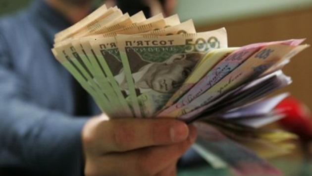 Киевляне не смогут рассчитывать на повышение зарплат и пенсий