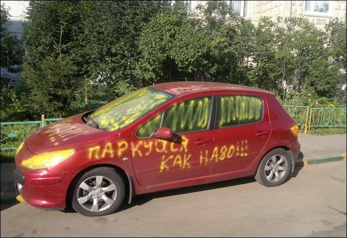 Киевских водителей хотят штрафами мотивировать оплачивать парковку