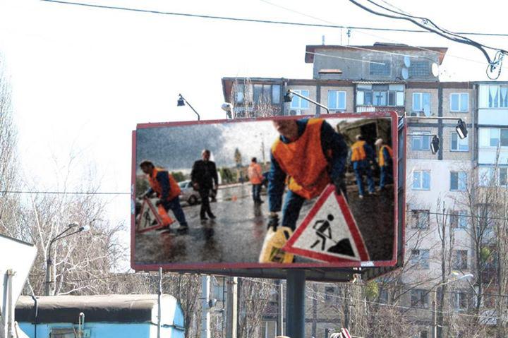 О ремонте дорог киевских автомобилистов предупредят бигборды
