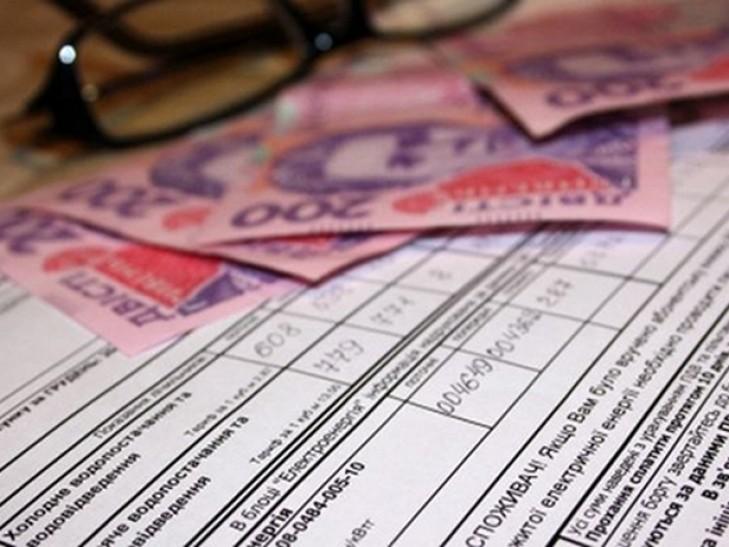 Жители еще двух районов получат новые квитанции за отопление