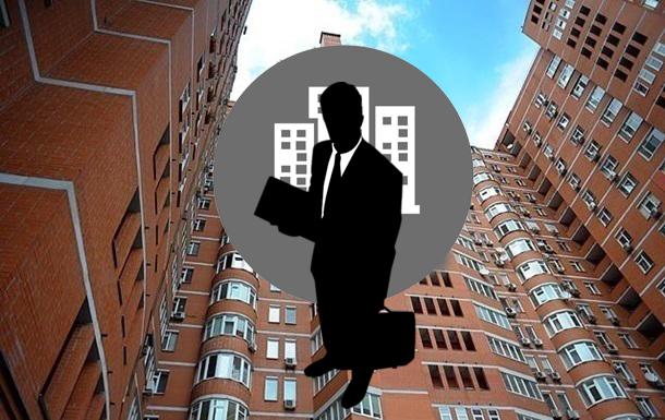 """Киевскими домами будут управлять """"конкурсные"""" руководители"""