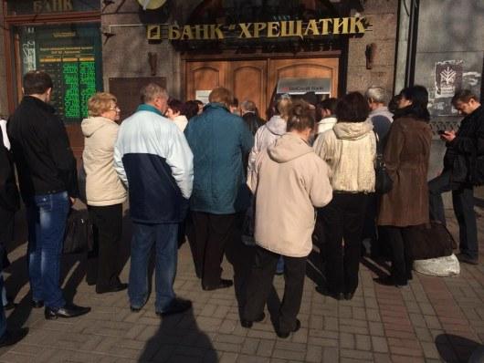 "Кличко пообещал вкладчикам банка ""Хрещатик"" вернуть деньги"