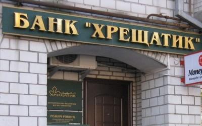 """Киевляне могут попросить платежку другого банка, но не """"Крещатик"""""""