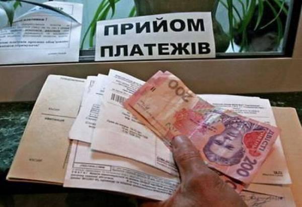 Киевляне должны получать платежки за коммуналку без задержек - КГГА