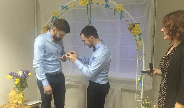 В Киеве состоялась первая гей-свадьба