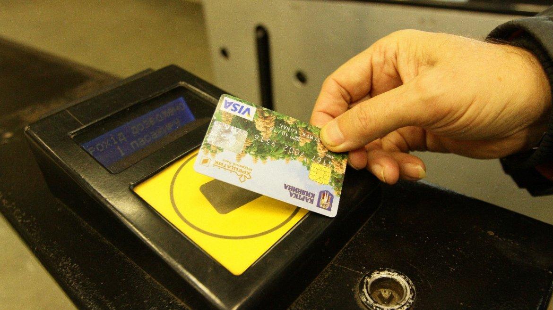 Киевсовет продлил сроки бесплатного проезда в метро по льготным удостоверениям