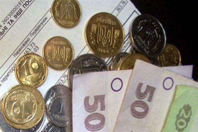 """Проблем с оплатой коммунальных платежей не будет - КП """"ГИВЦ"""""""