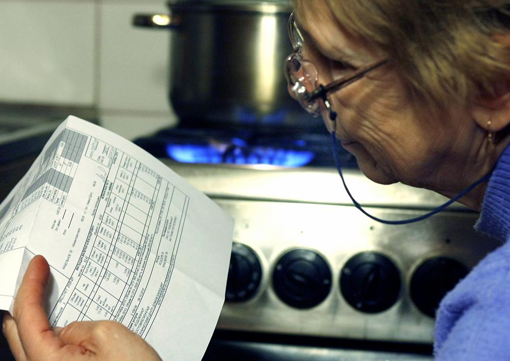 Задолженность по квартплате киевляне могут оплатить по старым реквизитам