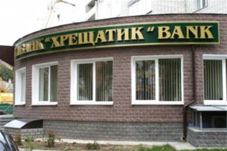 """Банк """"Крещатик"""" пал из-за """"организованной преступности"""" - НБУ"""