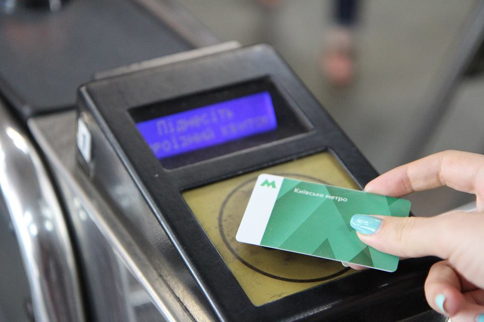 В банках можно будет пополнять карточки для оплаты проезда в метро