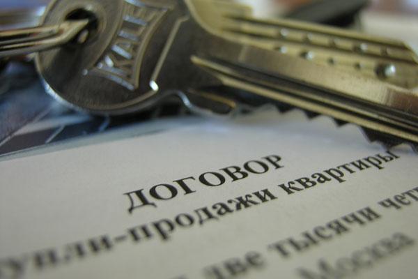 Киевлянин продал 420 квартир и попытался обмануть налоговиков