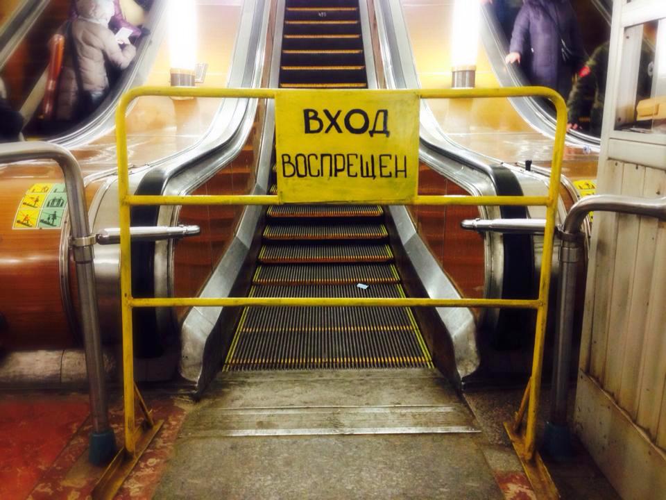 В метро начинается сезон ремонтов эскалаторов