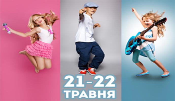 В Караване пройдет фестиваль детских талантов