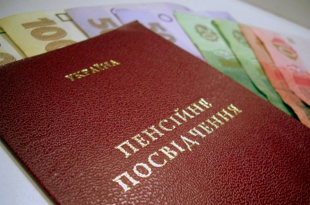 Киевским пенсионерам пересчитали пенсии