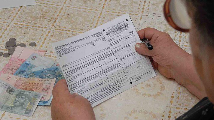 """В """"Киевэнерго"""" объяснили апрельскую логистику оплаты за отопление"""