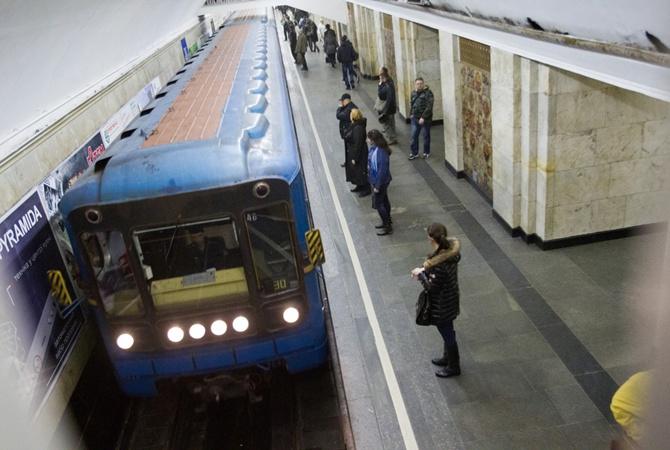 """У преступников еще есть время """"поработать"""" в Киевском метро"""