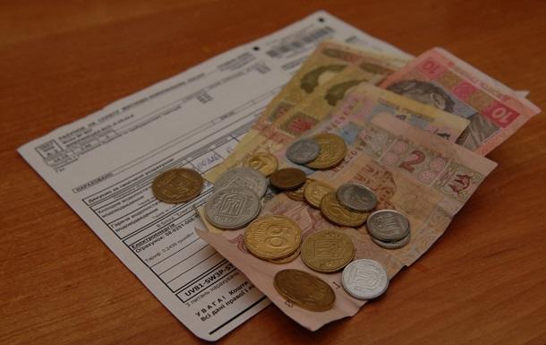 Киевляне смогут в рассрочку погасить задолженность за коммуналку