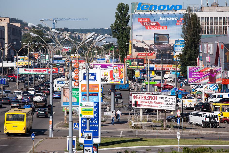 В Киеве появятся новые виды рекламных конструкций