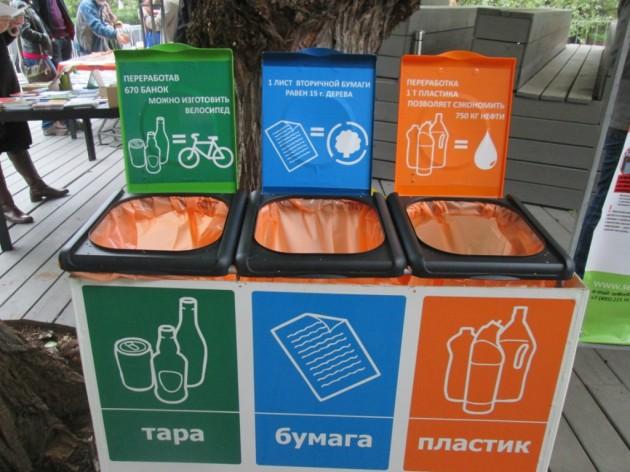 В Киеве увеличится количество контейнеров для раздельного сбора мусора