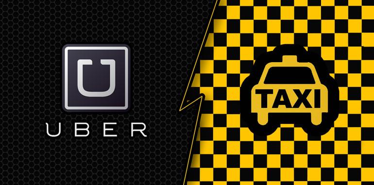 Стали известны тарифы на Uber-такси