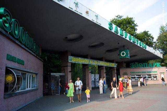 В Киевском зоопарке состоится сладкий праздник