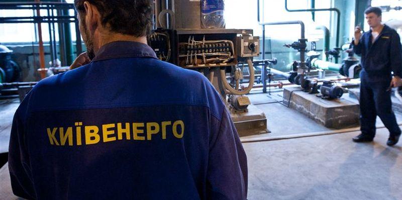 """Критическая ситуация: """"Киевэнерго"""" прекратит ремонт аварийных участков"""