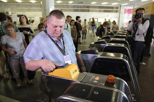 Оплатить проезд в киевском метро можно будет и картой Visa