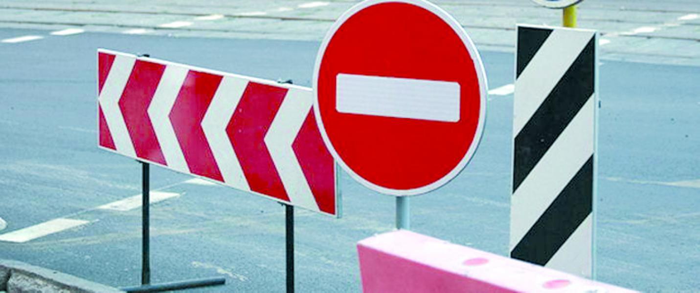 На площади Т.Шевченко ограничат движение транспорта