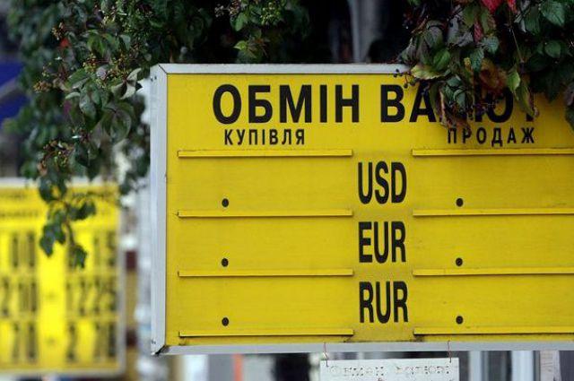 В интернете появился список легальных обменников