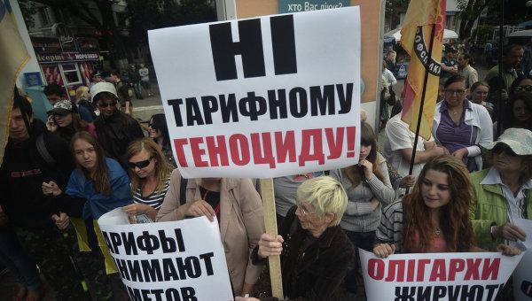 Киевляне не смогут оплачивать коммуналку по старым тарифам