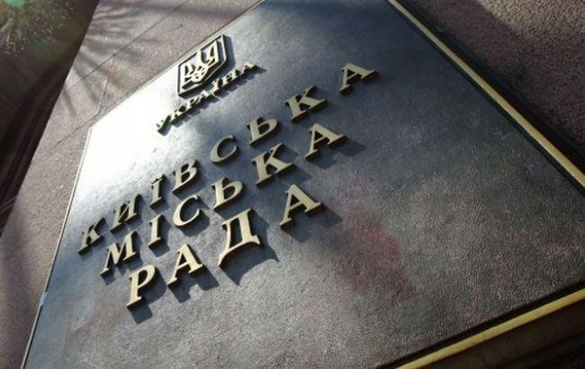 Сессия Киевсовета завершилась досрочно из-за уничтожения сквера