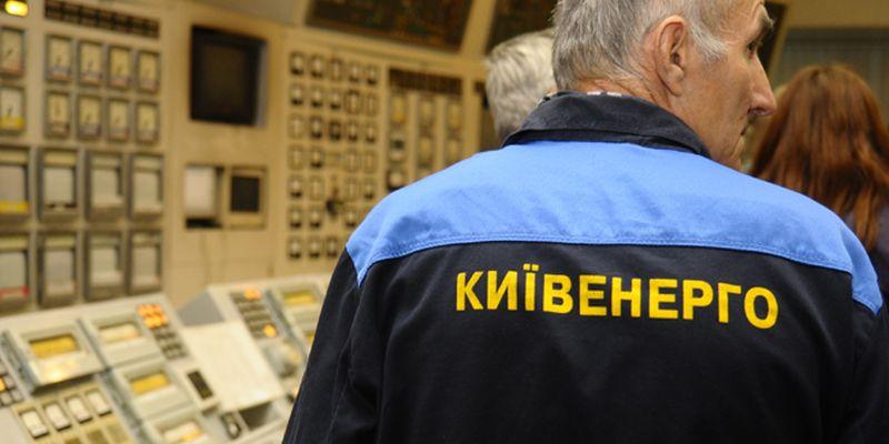 Киев сумеет подготовиться к отопительному сезону - Кличко