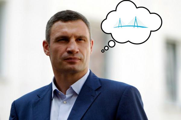 Кличко рассказал о своей мечте