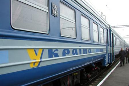 """""""Укрзализныця"""" решила бороться с билетной мафией"""