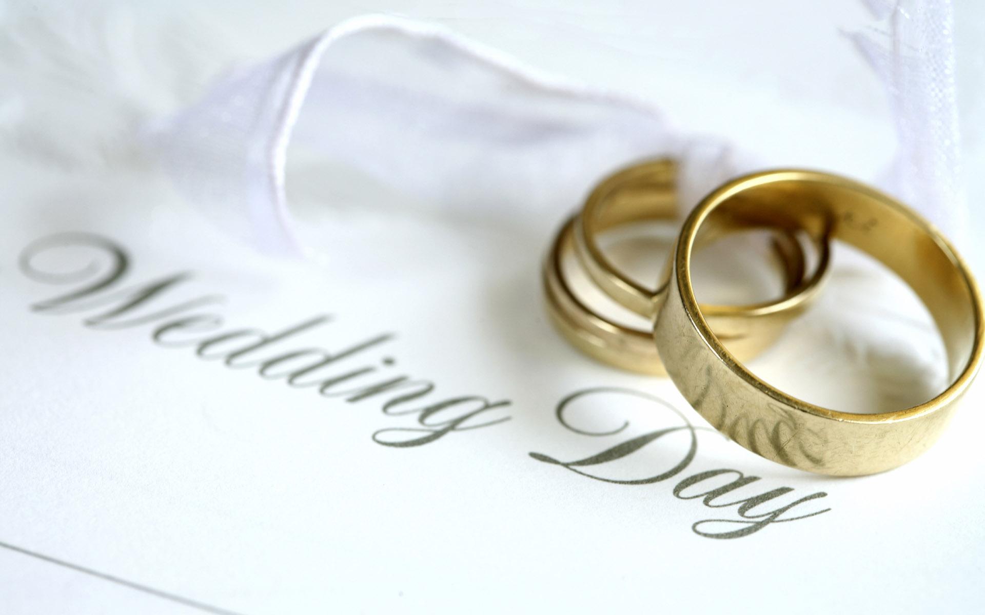 В Киеве можно пожениться по-скорому