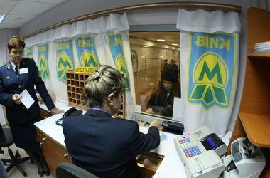 Проезд в Киевском метрополитене может подорожать в 2017 году