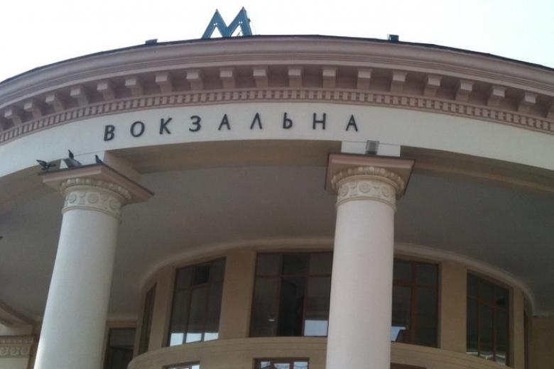 """Все по плану: станция """"Вокзальная"""" заработает без ограничений в конце августа"""