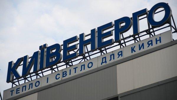 """В """"Киевэнерго"""" сворачивают программу по установке теплосчетчиков"""