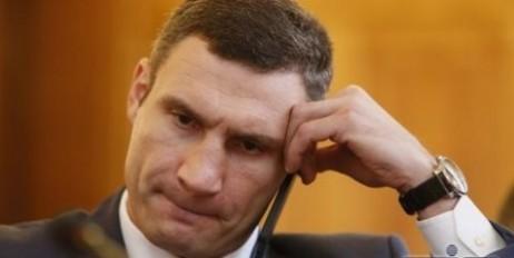 Зимой в квартирах киевлян будет холодно?