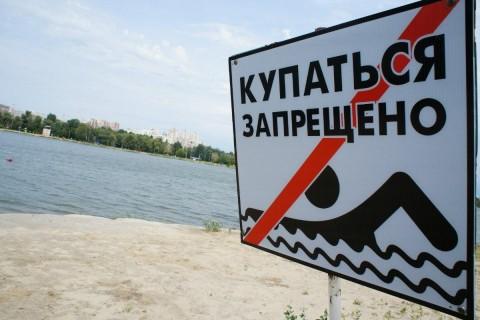 """В КП """"Плесо"""" объяснили, почему не на всех пляжах Киева можно купаться"""