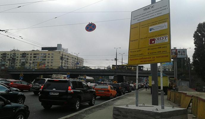 Пробки на проспекте Победы будут до ноября
