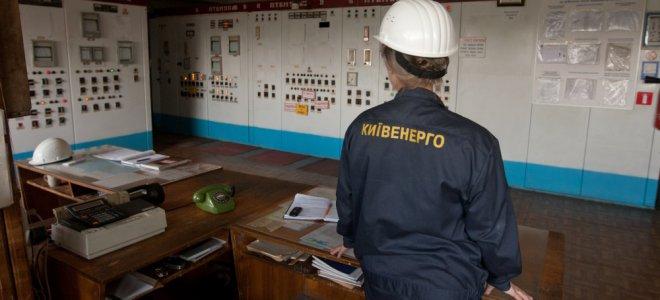 """У """"Киевэнерго"""" украли 124 теплосчетчика"""