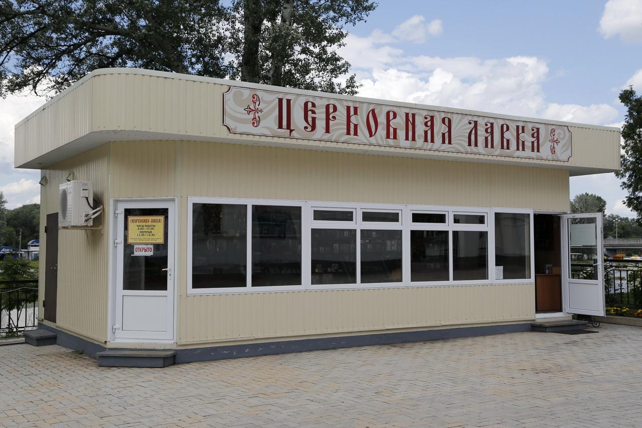 В Киеве демонтируют церковные МАФы