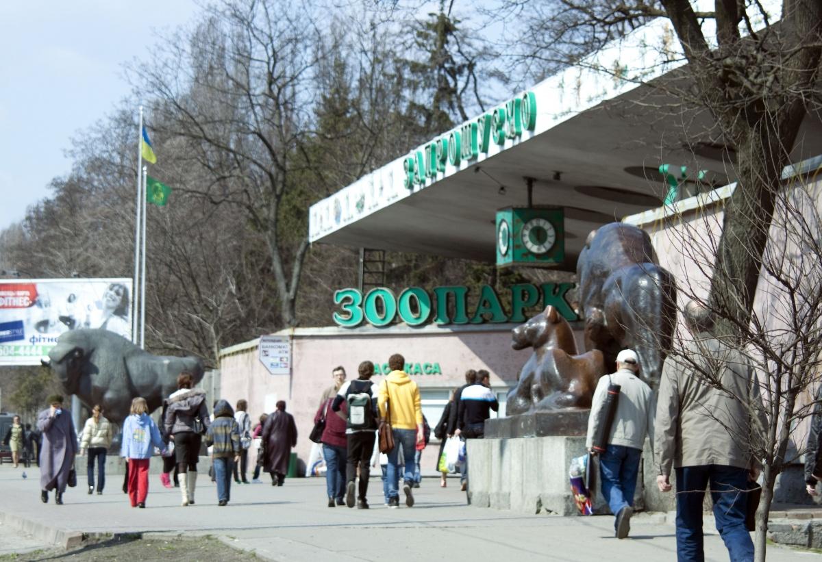 После реконструкции зоопарка могут снова подорожать входные билеты