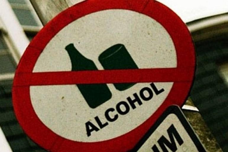 Киевсовет должен решить ночную судьбу алкоголя