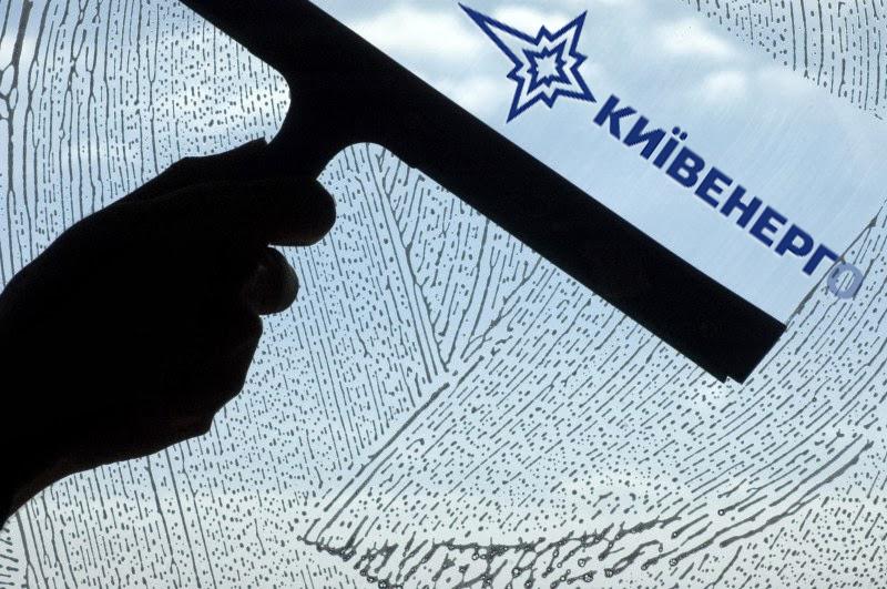"""В """"Киевэнерго"""" советуют помыть окна, чтобы экономить на оплате электроэнергии"""