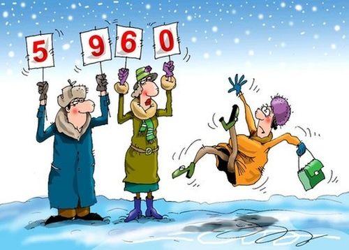 На дорогах Киева зимой скользко не будет