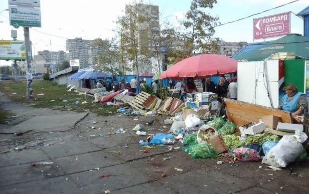 У горвласти нет полномочий пресекать стихийную торговлю в Киеве