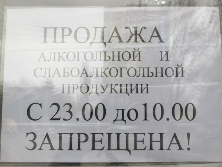 Купить алкоголь ночью в Киеве можно будет у таксистов